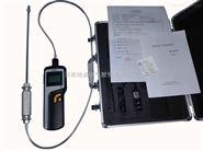 泵吸式硫化氢探测仪手持式有毒气体监测仪