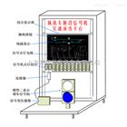 YUY-GJ27车辆段信号机设备实训演练平台|城市轨道交通实训设备