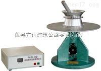 沧州献县厂家供应水泥胶砂流动度测定仪【跳桌】