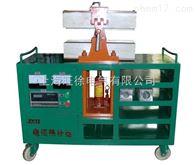 RBQ-600全自動控溫礦用電纜熱補器