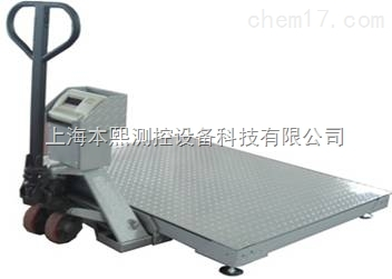2000kg带叉车式移动电子地磅秤