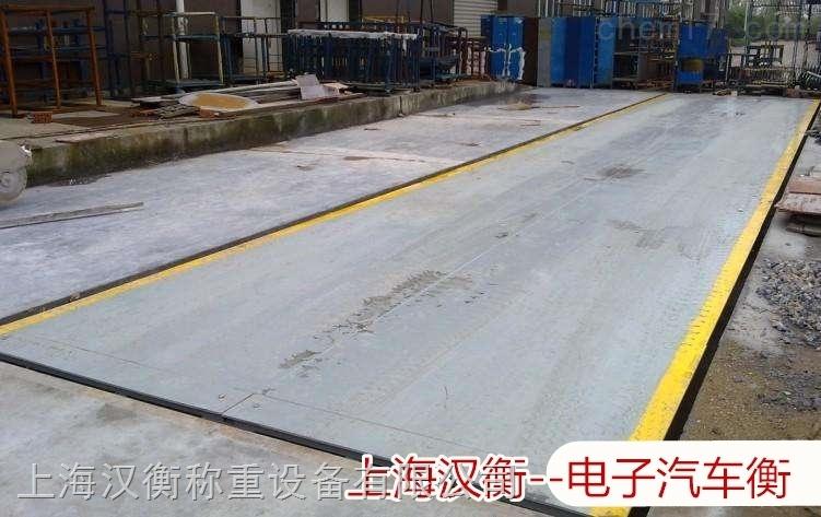 青岛60吨过汽车地磅厂家定做/50吨电子汽车衡优惠价