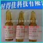 苯系物标准样品甲醇中9种TVOCs混合系列-空气质量监测标准溶液,GSB07-1986-2005,2ml,10mg