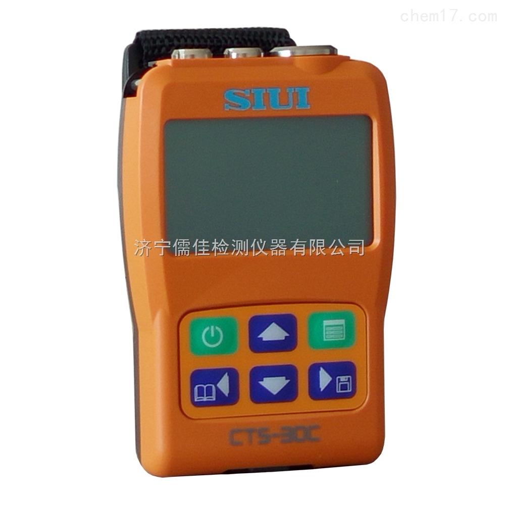 CTS-30C穿透涂层数字超声波测厚仪 SIUI测厚仪可穿越涂层