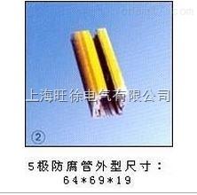 16极管式滑触线定制