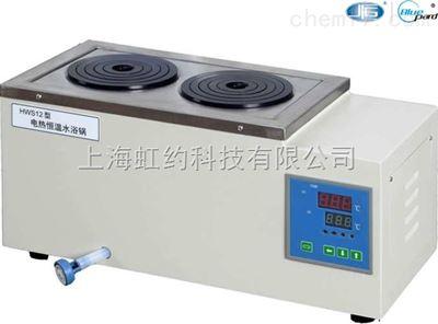 HWS-12电热恒温水浴锅 (恒温槽系列)