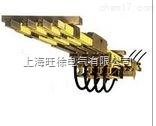 HFD320单极滑触线