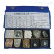 石材硬度计,矿物硬度计,大理石硬度计