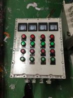 220V轉24V防爆電源箱價格|廠家