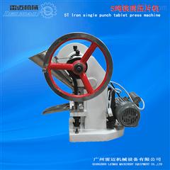 单冲压片机工作原理,小型压片机怎么使用