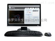 TBSI OptiMap行为分析软件