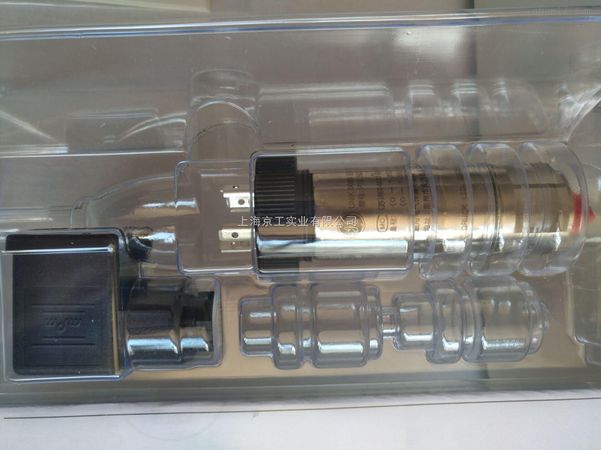 德鲁克压力传感器PTX5032