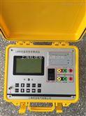 LBBB全自动变比测试仪定制