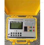 深圳旺徐電氣MD5000變壓器變比全自動測量儀