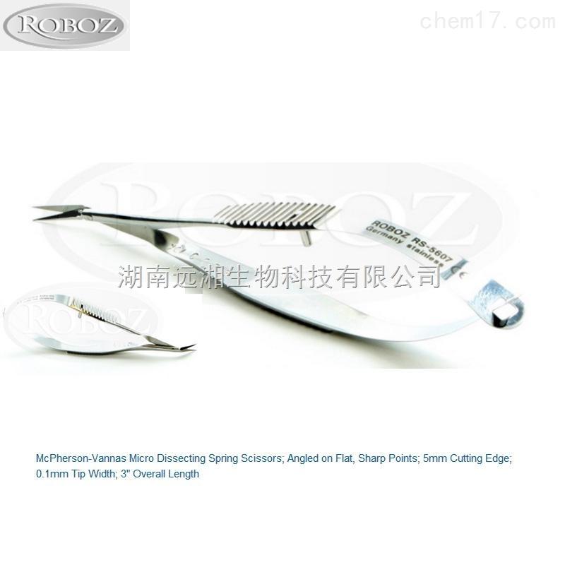 美国Roboz弹簧剪RS-5607 roboz剪刀RS-5608 roboz剪刀RS-5609