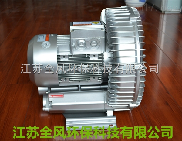 电焊设备鼓风机