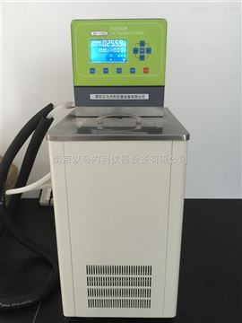 DCW-1008低溫恒溫槽