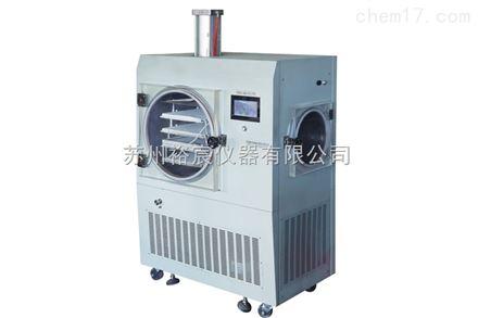 YC-50N土壤冷冻干燥机(压盖型)