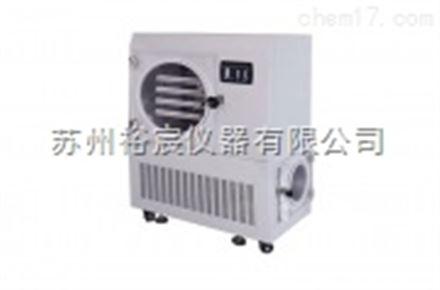 YC-50N土壤冷冻干燥机(普通型)