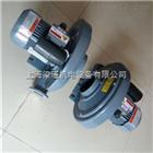 CX-1/4CX-1/4中压风机/全风中压鼓风机