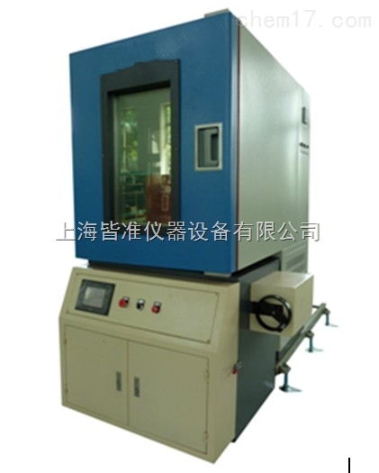 PL-1688高低温橡胶疲劳龟裂试验机