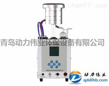 大气颗粒物采样器滤膜称重法DL-6200综合颗粒物大气采样器使用说明书