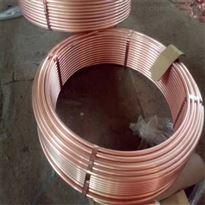 汕尾包塑紫铜管,医用紫铜管,脱脂紫铜管价格