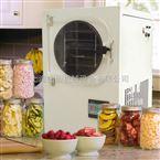 小型食品冻干机设备
