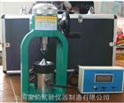 上海数显砂浆强度点荷载仪规格构造