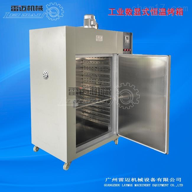工业运风式烤箱价格,大型工厂用不锈钢内胆烤箱