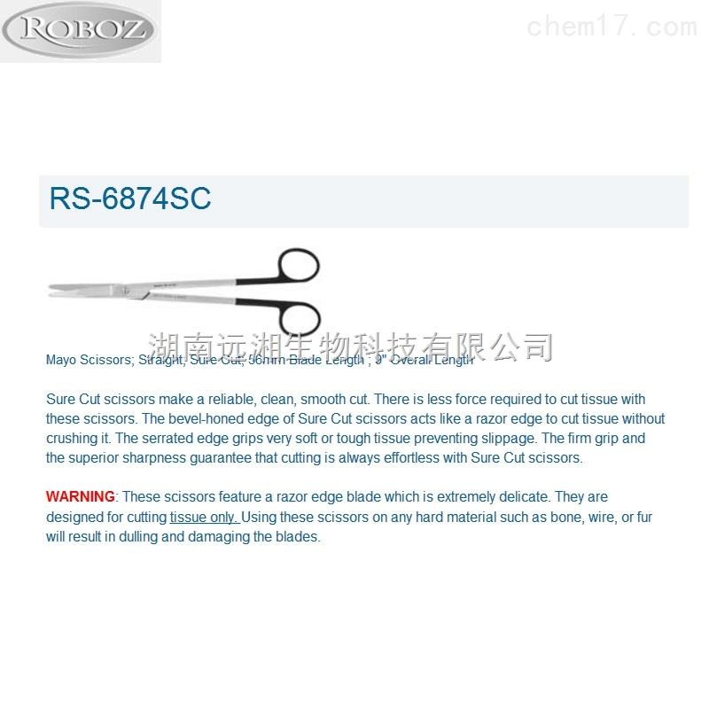 组织剪RS-6874SC Roboz剪刀RS-6875SC Mayo剪刀 精细剪刀