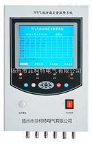 BJ8000型SF6气体泄漏定量报警系统