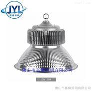 嘉耀照明LED天棚灯 100瓦/150W/200瓦 体育场馆吊灯