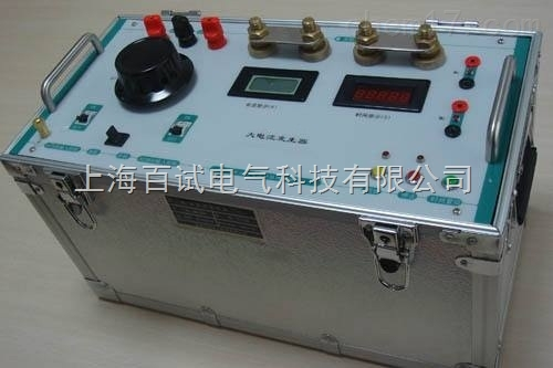 1000A大电流发生器(豪华型)价格