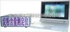 BHT-303安徽土豆品质检测仪厂商