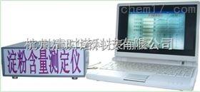 BHT-303安徽土豆品質檢測儀廠商