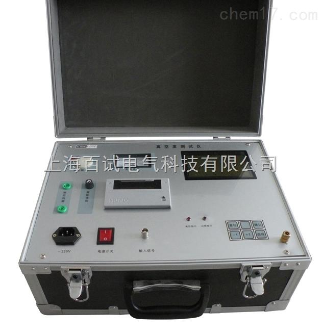 真空度测量仪专业厂家,上海百试