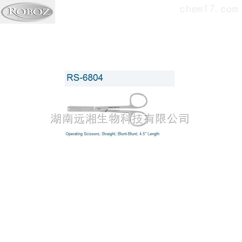 Roboz剪刀RS-6804 RS-6806 RS-6808 RS-6810外科手术剪