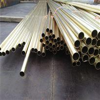 天津Hsn70-1锡黄铜管 Hsn60-1黄铜管 Hsn62-1黄铜管