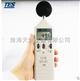 原装进口台湾泰仕TES-1351B数字声级计噪音计