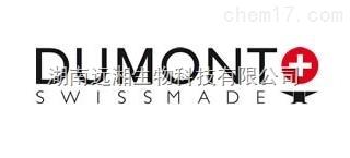 Dumont代理 Dumont合乐彩票app下载总代理 Dumont合乐彩票app下载