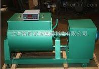 SJD-60L搅拌机型号,强制式单卧轴混凝土强度搅拌机