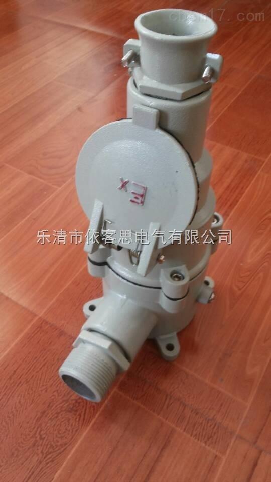 BAC53-16/380V防爆插接装置 BAC53-16/380V防爆插接装置价格