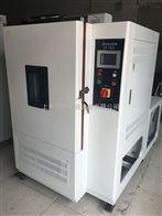 HHGD21-20度1000升高低温恒温试验箱