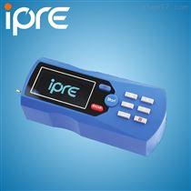 PRSR210便携式表面粗糙度测量仪供应商