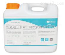 JM-XZY-240實驗室專用酸性中和劑
