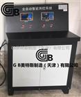 GB全级配混凝土渗透系数测定仪