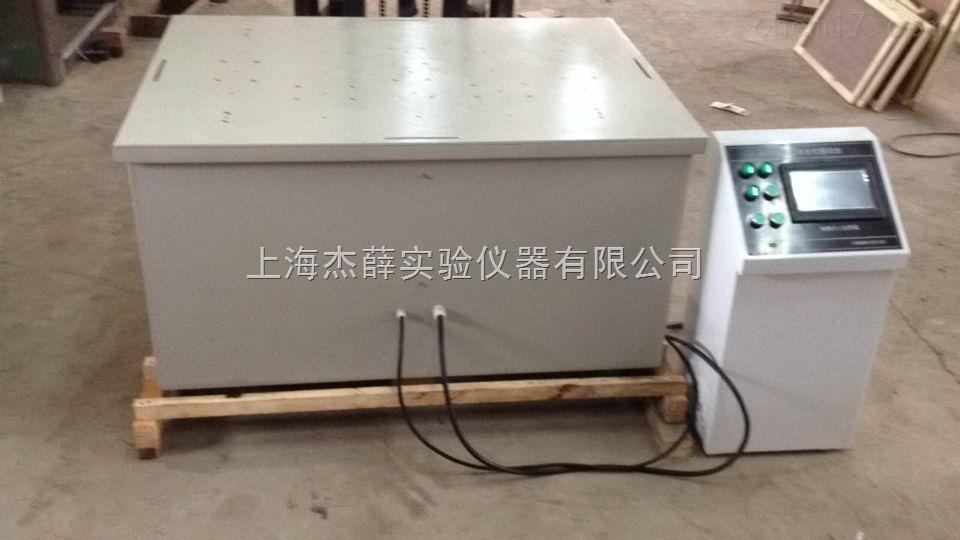 JXZD-F大型振动台