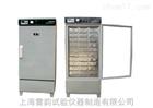 水泥水养护箱供应,不锈钢恒温水养护箱规格