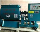 HJW-60型單臥軸強製式混凝土攪拌機